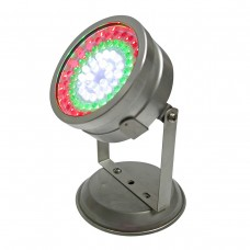 Alpine Super Bright Pond & Garden LED Light - Aluminum